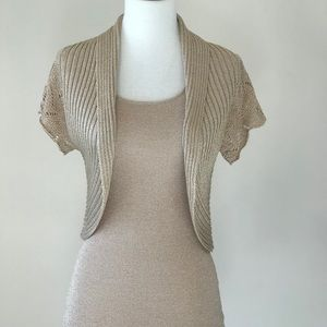 NWT bebe Metallic Tank with Shrug